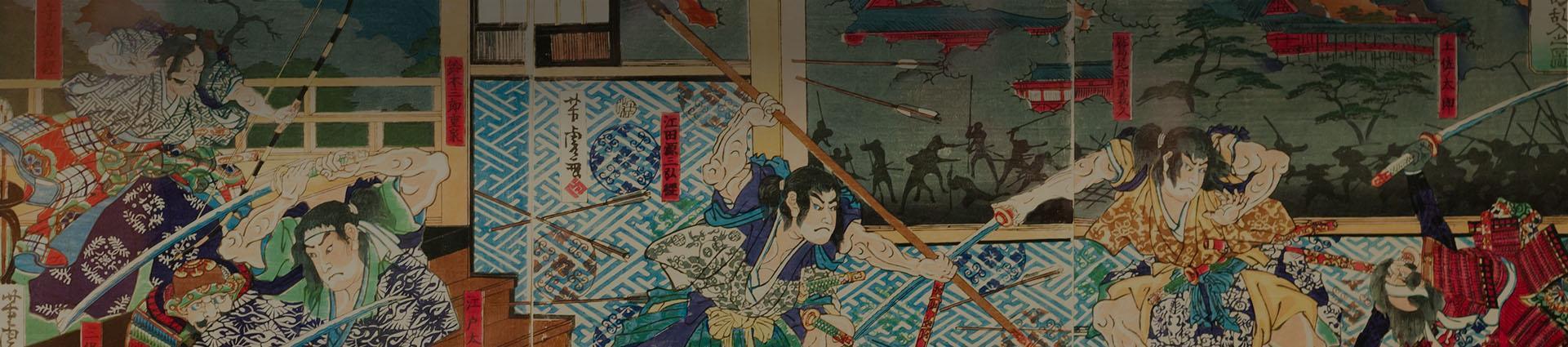 obraz samurajów